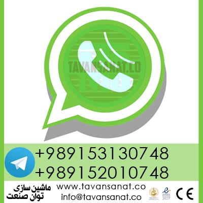 پشتیبانی آنلاین در واتساپ و تلگرام whatsapp