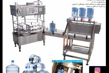 دستگاه پرکن  دستگاه پرکن 20 لیتری اب معدنی توان صنعت          20                                              380x256