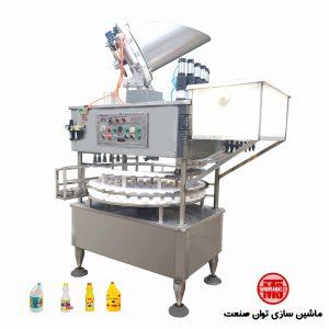 دستگاه پرکن دستگاه-پرکن-اسید-و-جوهر-نمک—پرکن-اسید—پرکن-مایعات-اسیدی—قیمت-دستگاه-پرکن—توان-صنعت