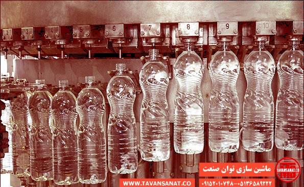 دستگاه پرکن  ماشین آلات پرکن خط آب معدنی توان صنعت 09152000050
