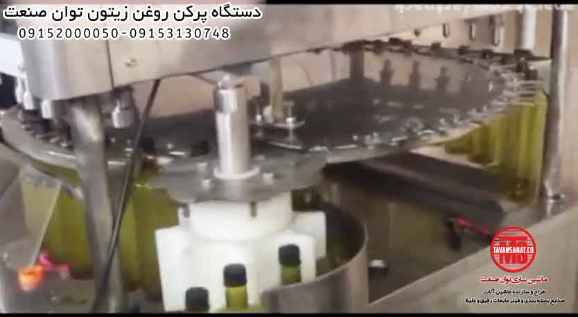 دستگاه پرکن روغن زیتون
